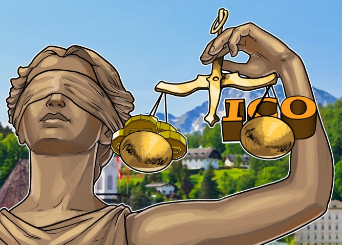 Austrian financial authority proposes tighter regulation of ICOs and cryptocurrencies